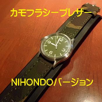 ジン-sinn 556 GREEN日本限定モデル 画像3