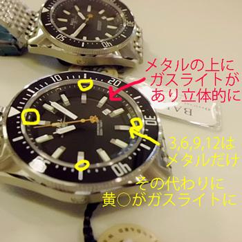 CIMG3528