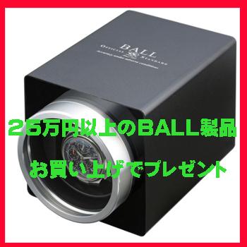 ボール ウォッチ BALLウォッチキャンペーン