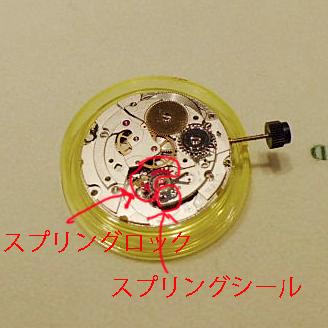 ボール ウォッチ-DEVGRU「デブグル」グレーエラストマー 画像3