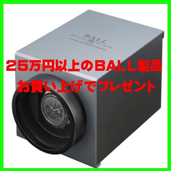 2018bballboxbk